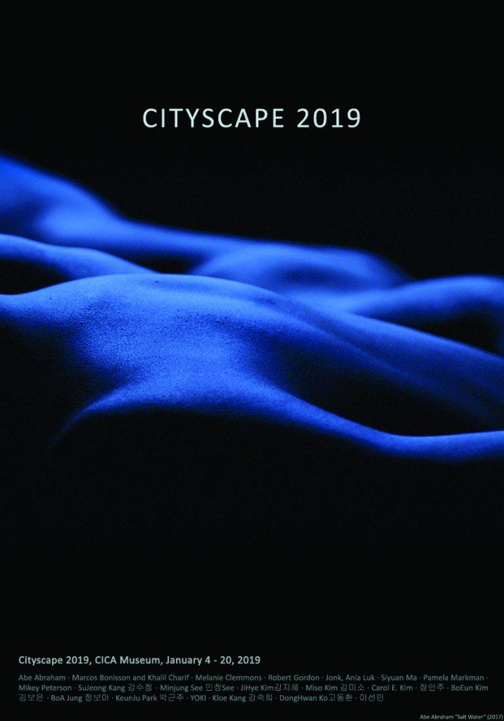 cityscape 2019